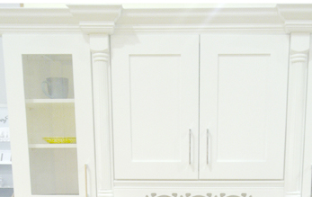 Ice White Shaker Kitchen Cabinet Details
